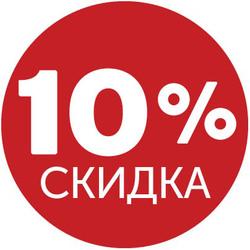 -10% на весь капельный полив!