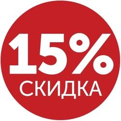 -15% на все каркасы теплиц!