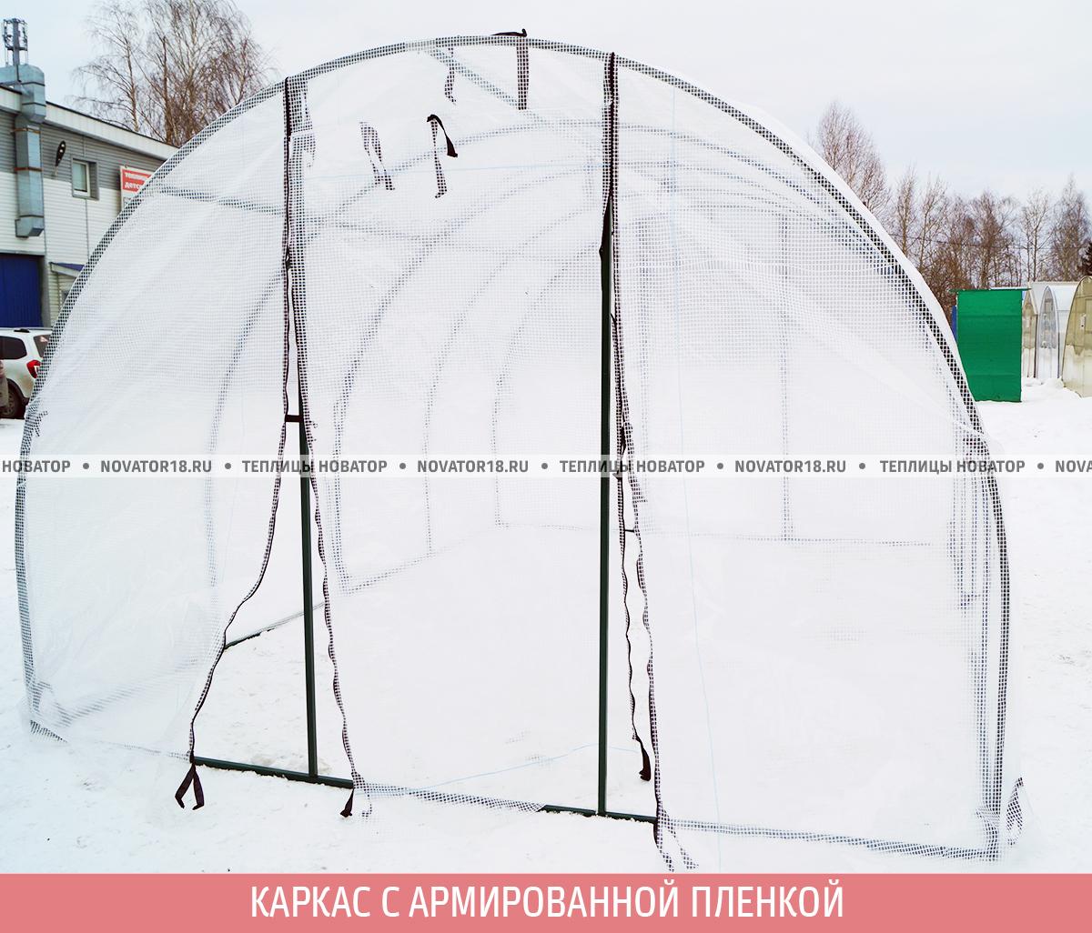 Тент для для теплицы «Новатор-7» 6 метров из армированной пленки 200 гр/м2