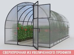 Теплица «Новатор-ТИТАН», ширина 3м