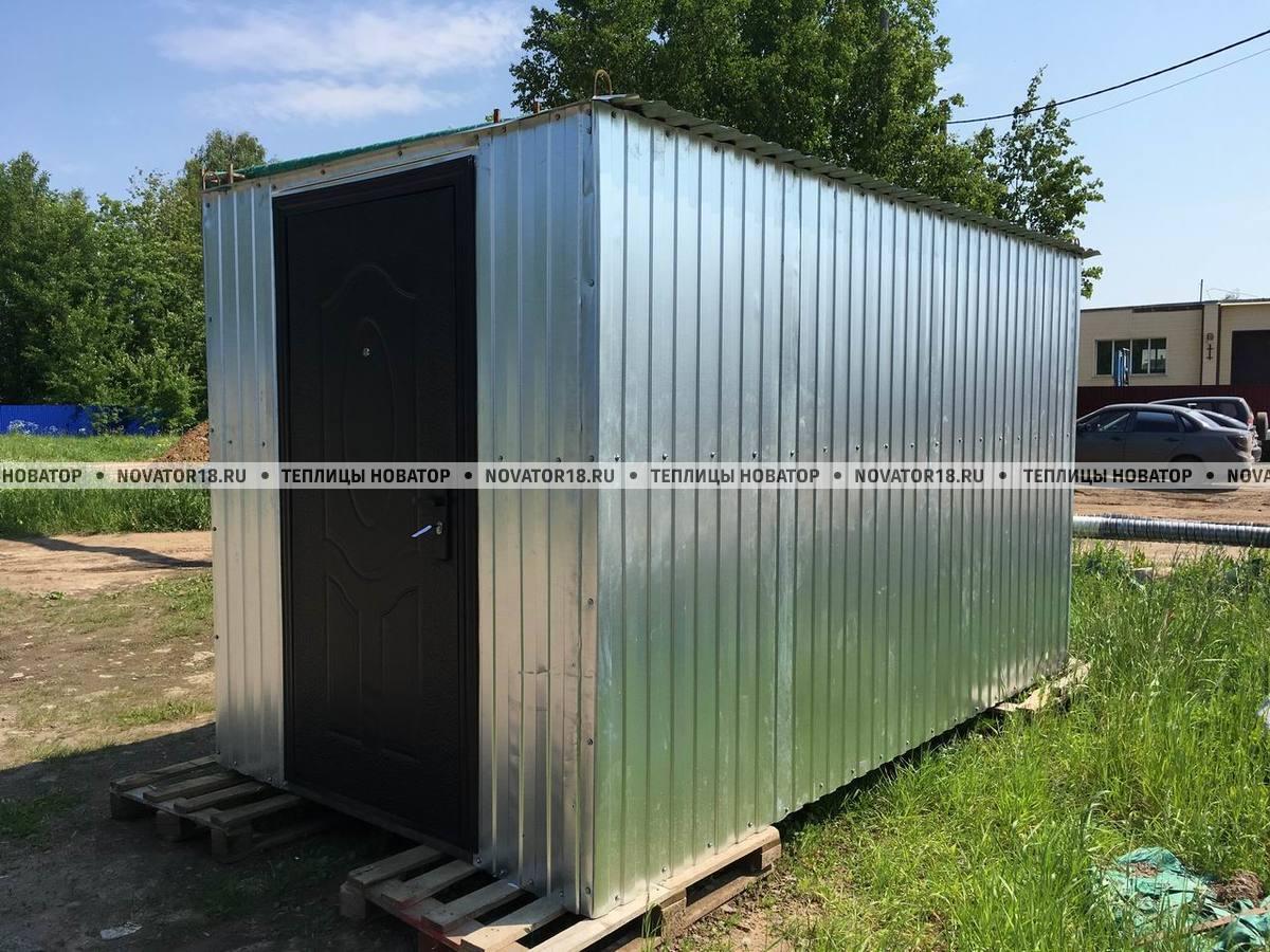 Бытовка-домик 2x4 метра