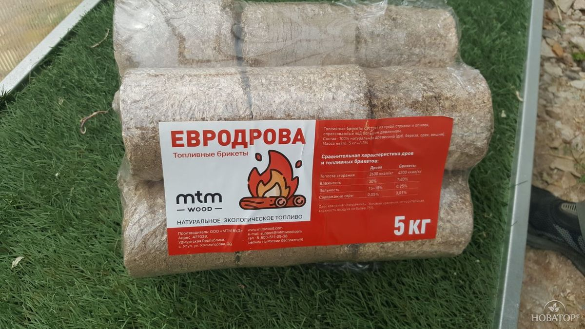 Топливный брикет «Евродрова»
