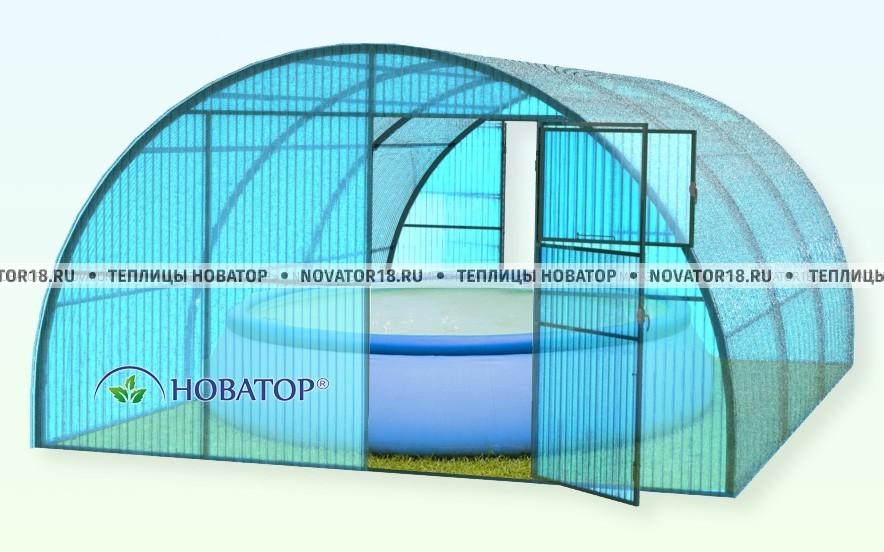 """Навес арочный для бассейна """"Новатор"""", шириной 4м"""