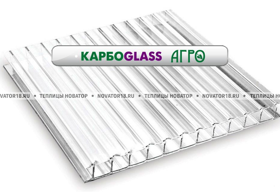 Поликарбонат сотовый прозрачный «Карбогласс Агро» 4 мм