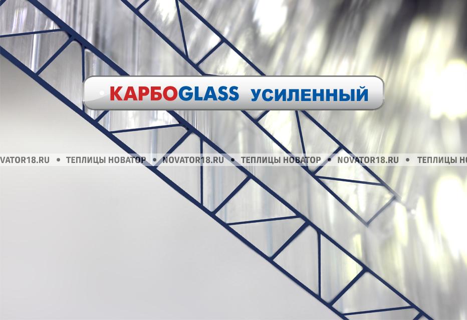 Поликарбонат сотовый прозрачный «Карбогласс Усиленный» 4 мм