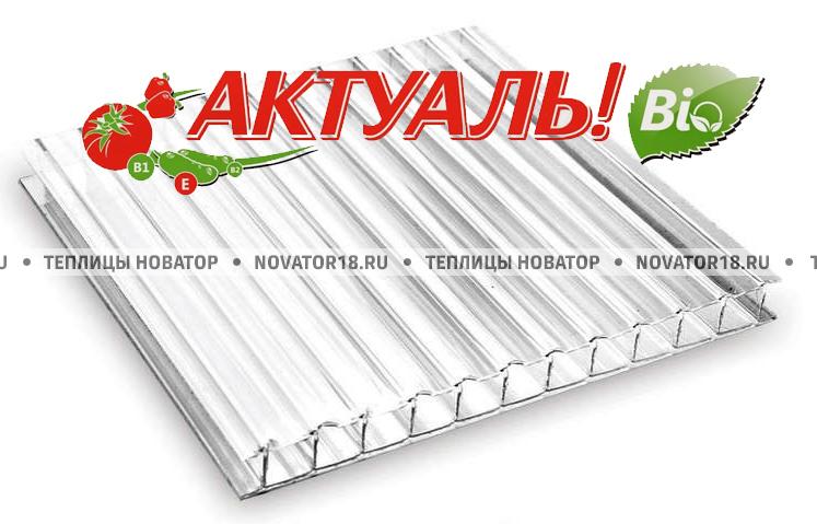Поликарбонат прозрачный для теплиц 4мм (0.6 кг/м2) 2,1*1м УФ-защита