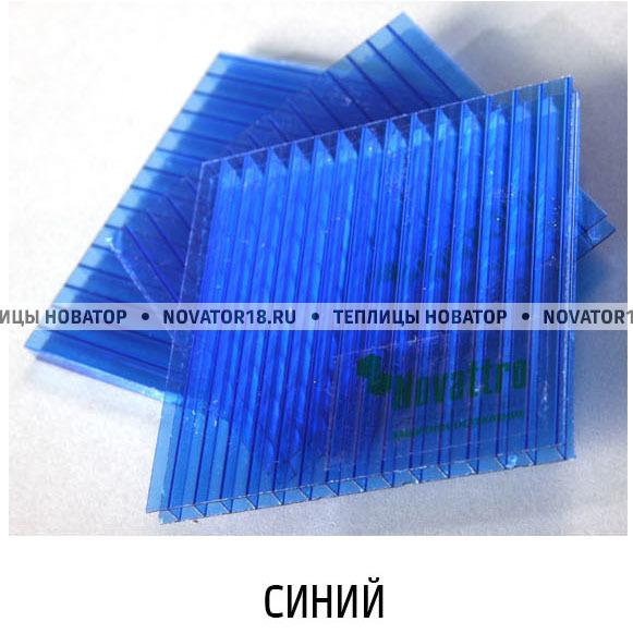 Поликарбонат сотовый цветной, Синий