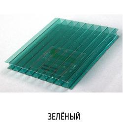 Поликарбонат сотовый цветной, Зеленый
