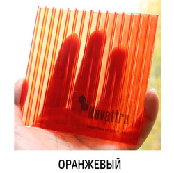 Поликарбонат сотовый цветной, Оранжевый