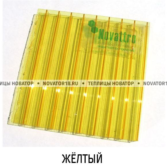 Поликарбонат сотовый цветной, Желтый