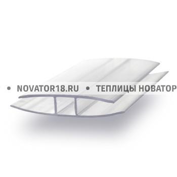 Профиль соединительный неразъемный для поликарбонатата 4-6мм