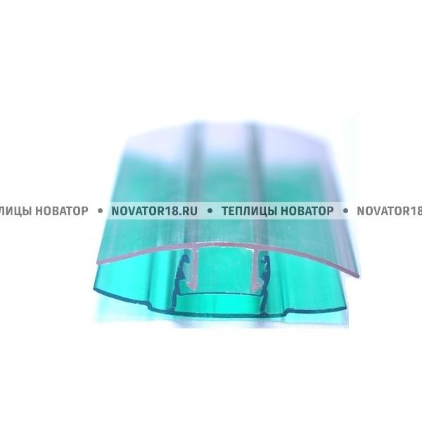 Профиль соединительный разъемный для поликарбоната 8-10 мм