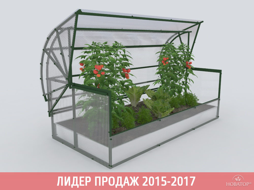 Парник «Новатор-Макси» (Каркас)