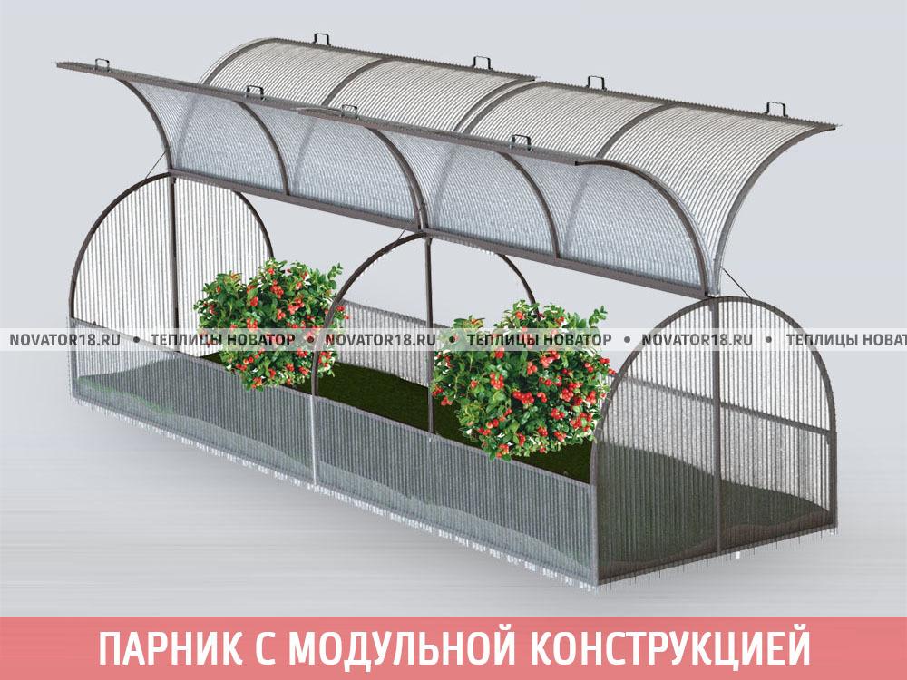 Парник «Новатор-Бабочка» с поликарбонатом «Премиум»