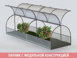 Парник «Новатор-Бабочка» с поликарбонатом 4 мм