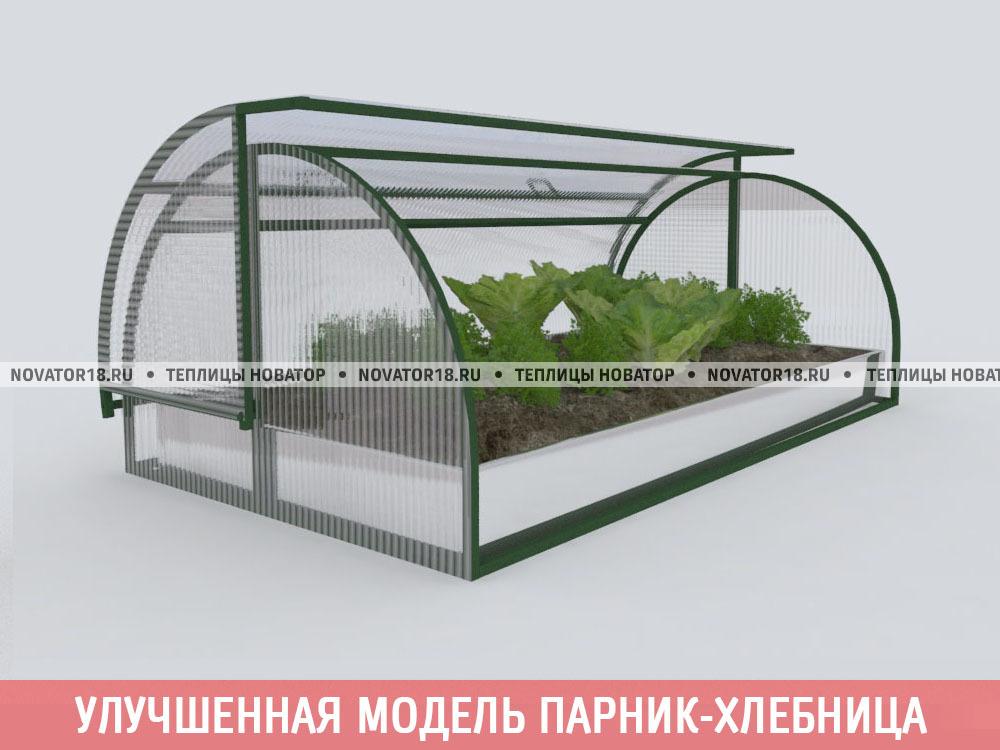 Парник «Новатор-Мини» (Каркас)
