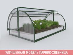 Парник «Новатор-Мини» с поликарбонатом «Премиум»