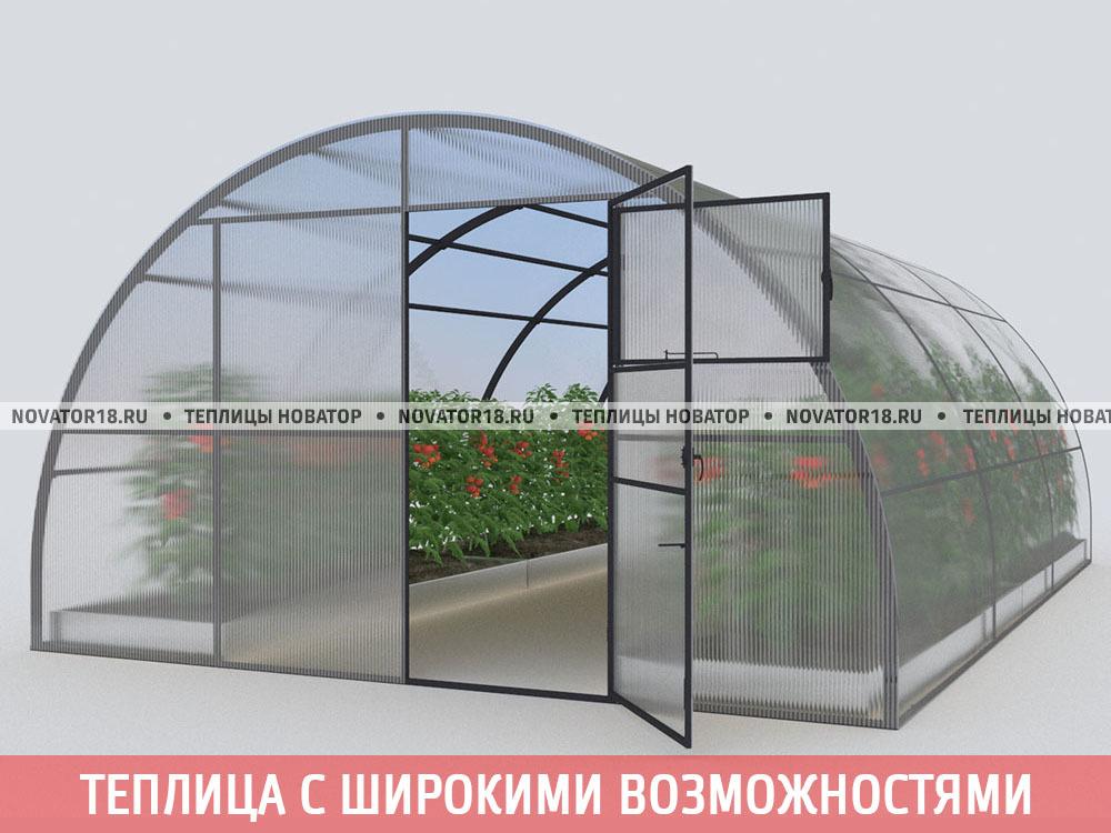 Теплица «Новатор-12 месяцев» с поликарбонатом «Премиум» 4 мм
