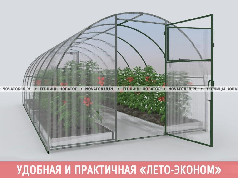 Теплица «Лето-эконом» с поликарбонатом 4 мм