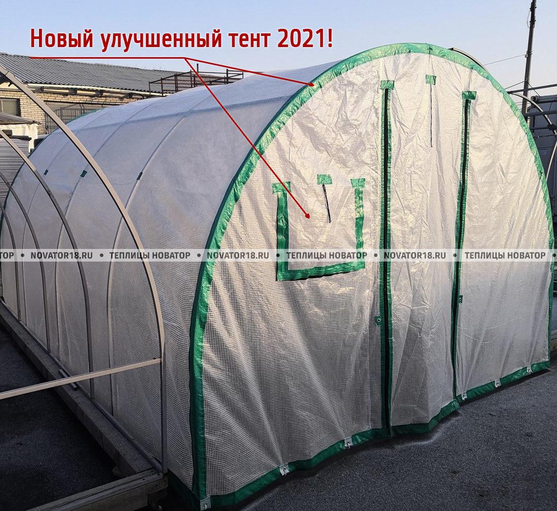 Тент для для теплицы «Новатор-7» 4 метра из армированной пленки 200МКн (140 гр/м2)