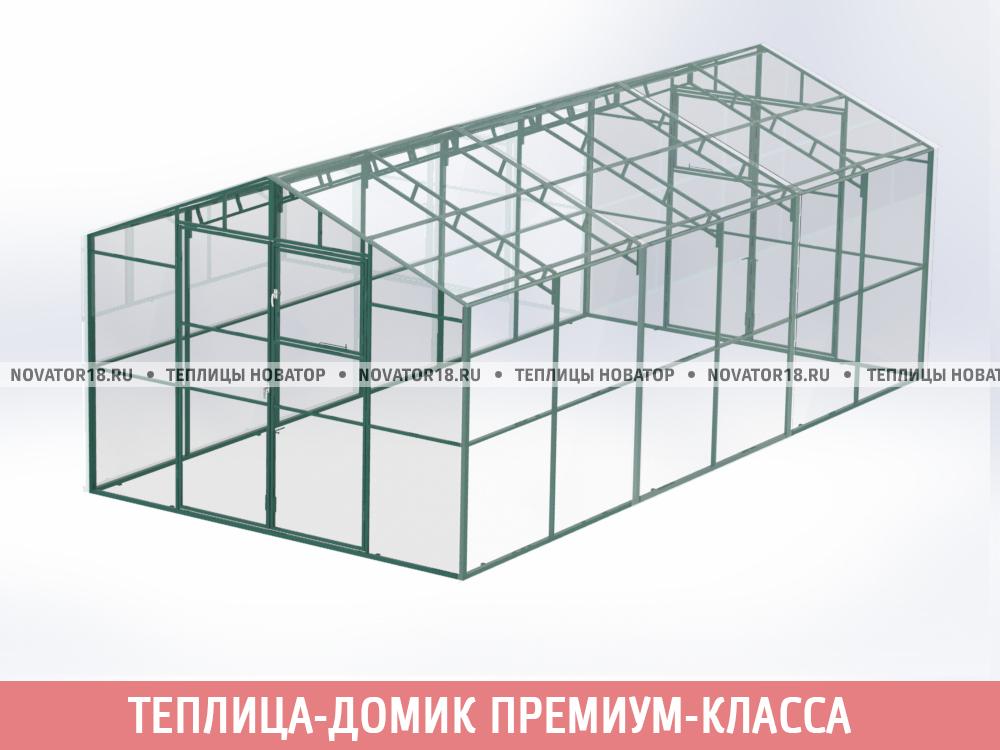 Каркас теплицы-домика «Новатор-8»