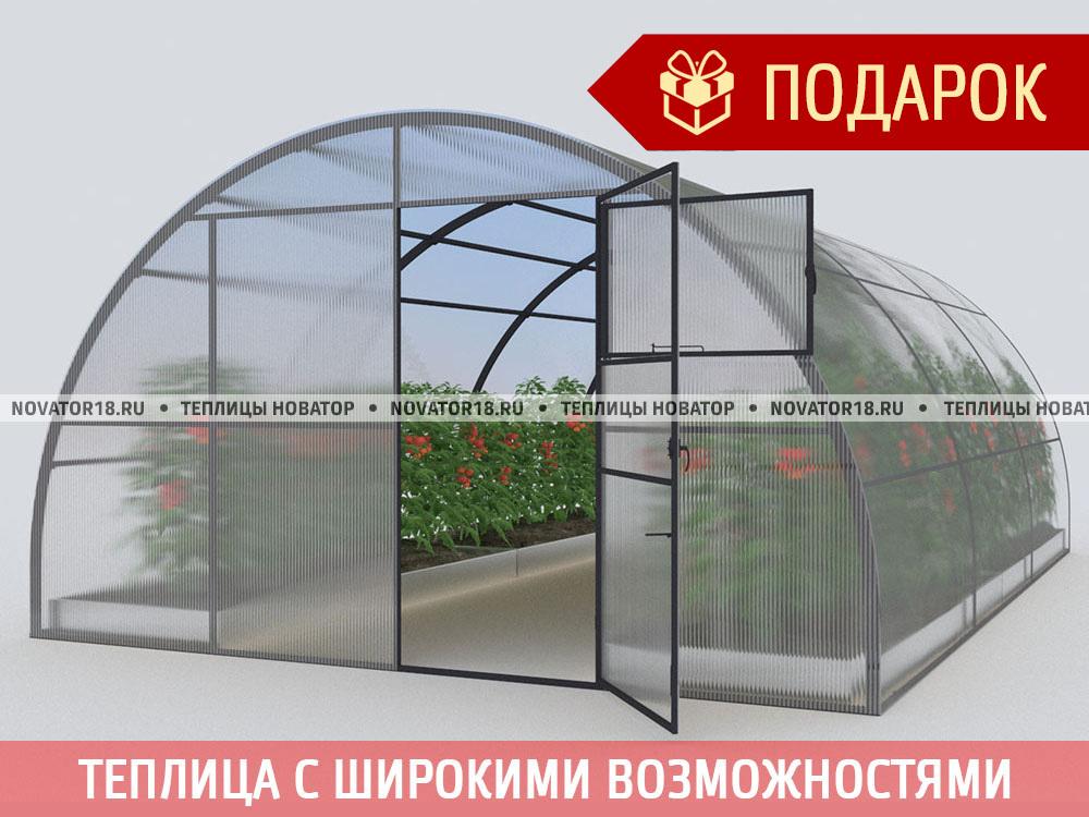 Теплица «Новатор-12 месяцев» с поликарбонатом 4 мм